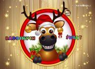 eKartki Boże Narodzenie Bożonarodzeniowy renifer,