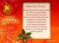 eKartki Boże Narodzenie Grudniowe święto,