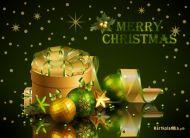 eKartki Boże Narodzenie Prezent gwiazdkowy,