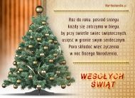 eKartki Boże Narodzenie Przy choince,