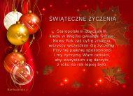 eKartki Boże Narodzenie Staropolskie życzenia,