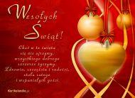 eKartki Boże Narodzenie Szczere życzenia,