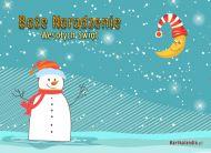 eKartki Boże Narodzenie Wesołe Boże Narodzenie,