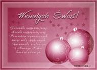eKartki Boże Narodzenie Wymarzone życzenia,