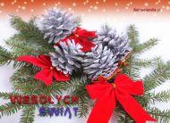 eKartki   Z okazji Bo�ego Narodzenia,