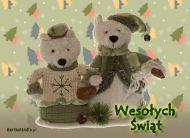 eKartki Boże Narodzenie Ze świątecznymi życzeniami,