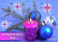 eKartki Boże Narodzenie Zdrowych Wesołych Świąt,