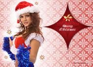 eKartki Boże Narodzenie Życzenia dla Ciebie,