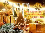 eKartki Boże Narodzenie Życzenia i prezenty,