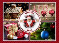 eKartki elektroniczne z tagiem: Bo¿e Narodzenie Piêkne i radosne ¶wiêta,