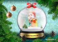 eKartki elektroniczne z tagiem: e-Kartka bożonarodzeniowa W dniu Bożego Narodzenia,
