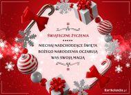 eKartki Boże Narodzenie Świąteczne życzenia!,