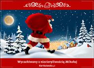 eKartki elektroniczne z tagiem: Mikołaj Wyczekiwany Mikołaj,