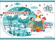 eKartki Boże Narodzenie Życzenia z dalekiego kraju,