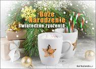 eKartki Boże Narodzenie Zapachniało świętami!,