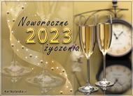 eKartki Nowy Rok Kartka na Nowy Rok,