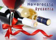 eKartki Nowy Rok Noworoczne ¿yczenia,