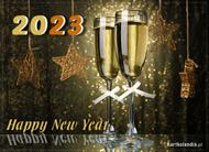 eKartki Nowy Rok Rok 2017,