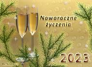 eKartki Nowy Rok Toast na Nowy Rok,