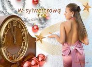 eKartki Nowy Rok W sylwestrow± noc,