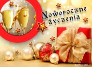 eKartki elektroniczne z tagiem: Darmowa kartka na Nowy Rok Noworoczna e-Kartka,