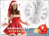 eKartki elektroniczne z tagiem: Kartka Nowy Rok Noworoczna radość!,