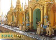 eKartki Państwa, Miasta Bagan, Świątynia Sulamani,