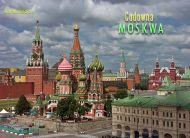 eKartki Państwa, Miasta Cudowna Moskwa,