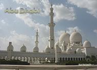 eKartki Państwa, Miasta e-Kartka z Abu Dhabi,