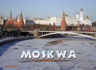 eKartki elektroniczne z tagiem: Kartka z Moskwy e-Kartka z Moskwy,