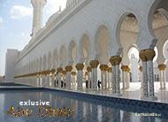 eKartki Państwa, Miasta Exlusive Abu Dhabi,