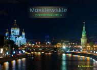 eKartki elektroniczne z tagiem: Kartka z Moskwy Moskiewskie pozdrowienia,