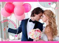 eKartki elektroniczne z tagiem: Kartki na ślub Życzenia dla Państwa Młodych,