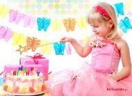 eKartki Urodzinowe Urodziny Księżniczki,
