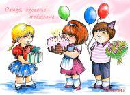 eKartki Urodzinowe Życzenie urodzinowe,