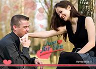 eKartki Miłość - Walentynki Całusek,