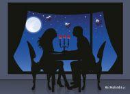 eKartki Miłość - Walentynki Romantyczna kolacja,
