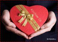 eKartki Mi這嗆 - Walentynki Serce od zakochanego,