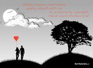 eKartki Miłość - Walentynki Wyznanie księżyca,