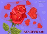 eKartki Miłość - Walentynki Wirujące Walentynki,