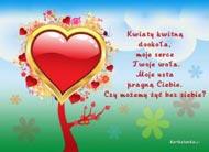eKartki Mi這嗆 - Walentynki Serce w rozkwicie,