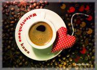 eKartki elektroniczne z tagiem: Kartki zaproszenia Walentynkowa kawa,