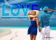 eKartki Miłość - Walentynki Miłosna e-Kartka,