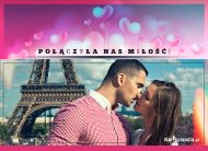 eKartki Miłość - Walentynki Połączyła nas miłość,