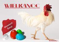 eKartki Wielkanoc Kogut na Wielkanoc,