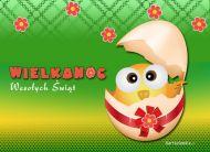 eKartki Wielkanoc Jajko z niespodziank±,
