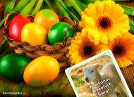 eKartki elektroniczne z tagiem: e-Kartki wielkanocne Kolorowa Wielkanoc,