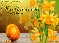 eKartki Wielkanoc Wielkanocne kwiaty,