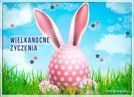 eKartki elektroniczne z tagiem: e-Kartka na Wielkanoc Jajko niespodzianka,