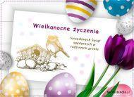 eKartki elektroniczne z tagiem: Kartki z melodią Wielkanocny czas,